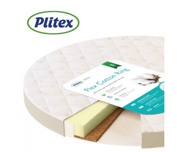 Детский матрас Plitex Flex Cotton Ring 64*64*9 (Плитекс Флекс Коттон Ринг)